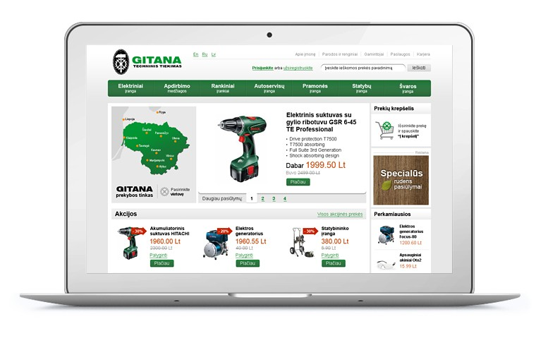 Gitana eshop home page - laptop