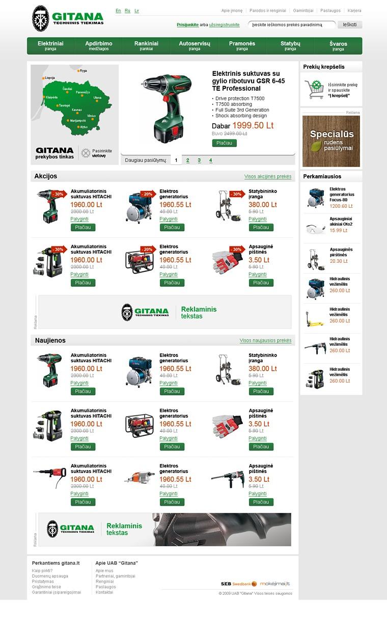 Gitana eshop home page