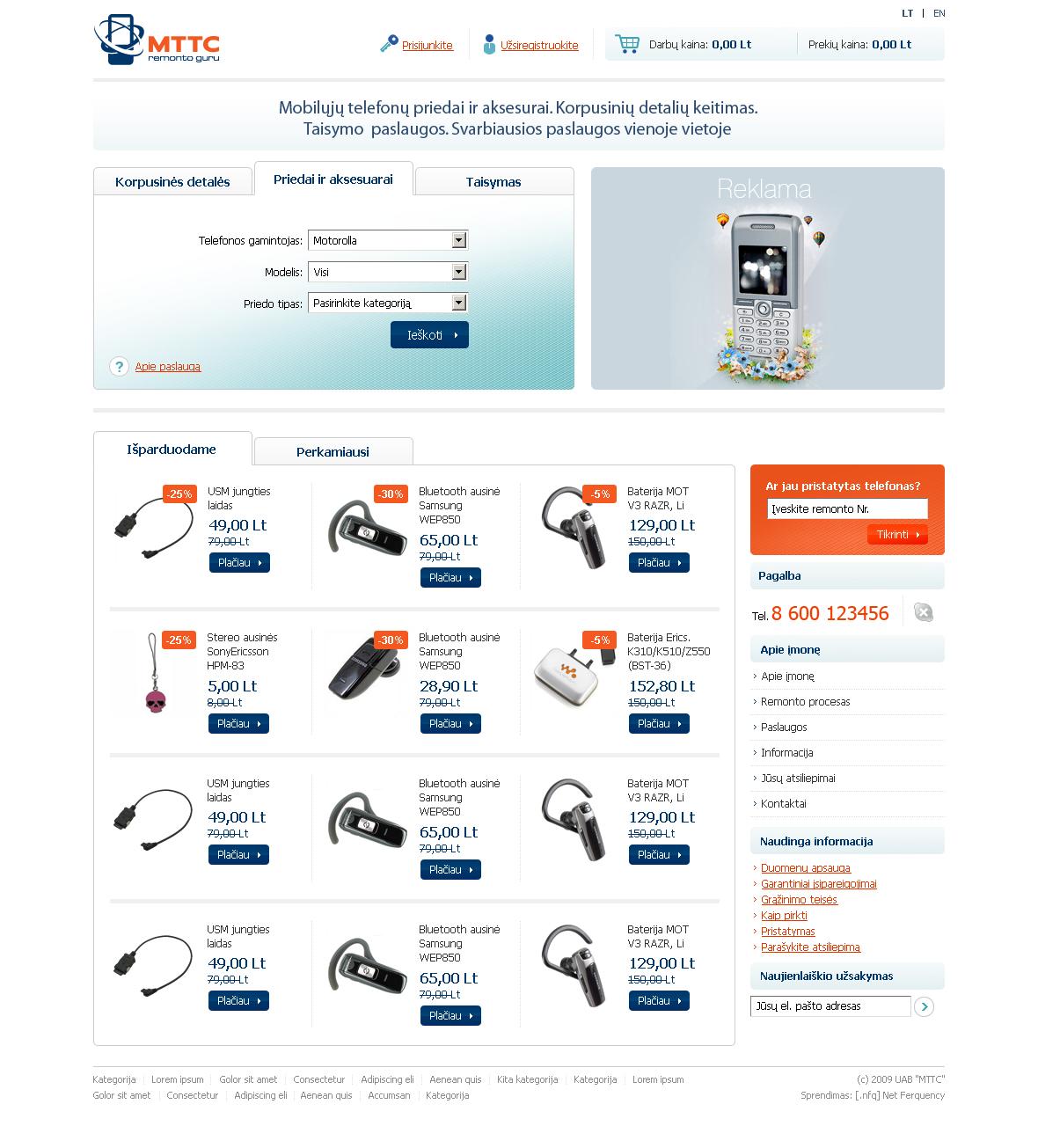 MTTC homepage design