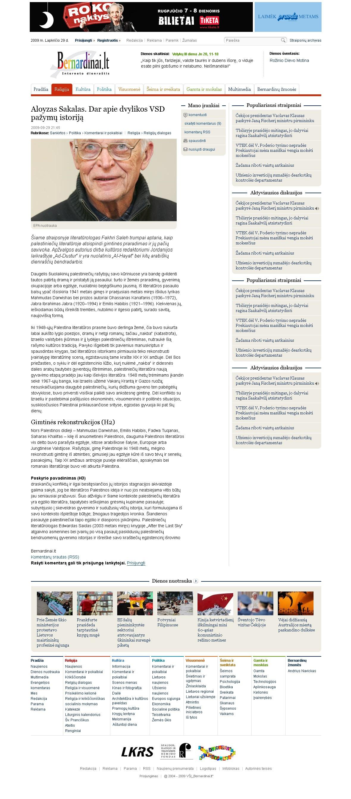 bernardinai.lt portalo svetainės dizainas