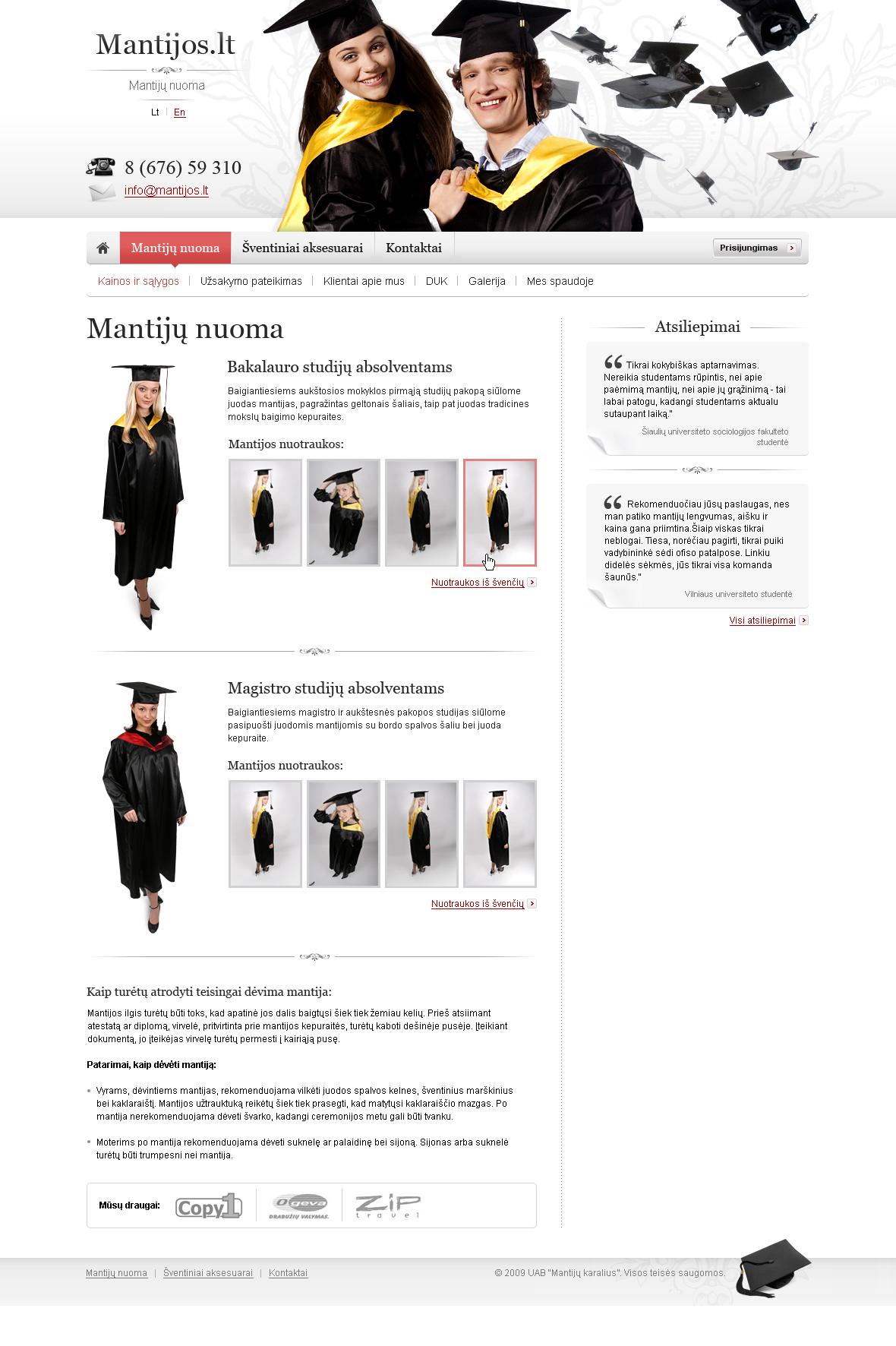mantijos.lt internetinės svetainės dizainas